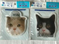 Cute Cat Ice Pack Ice Bag Gel For Lunch Box Food Set of 2 De