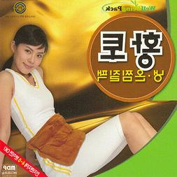 MDP High Quality Viscose Reyon Red Clay Knee Hot Ice Pack